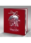 Kartka Świąteczna Bombka z Miasteczkiem FS726bg