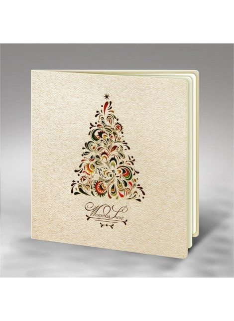 Kartka Świąteczna ze Wzorem Choinki FS594