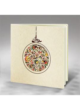 Kartka Świąteczna z Kolorową Bombką FS456