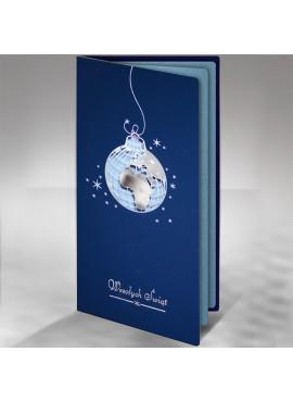 Kartka Świąteczna z Bombką Przypominającą Kulę Ziemską FS435ng-n