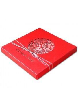 Kartka Świąteczna w Formie Pudełka z Bombką Wyciętą Laserowo FS270j