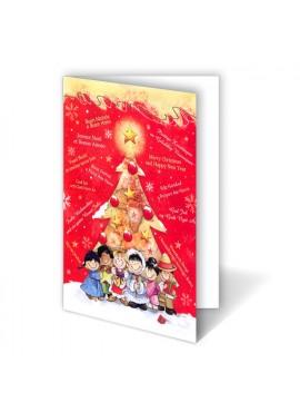 Kartka Świąteczna z Dziećmi pod Choinką 011517