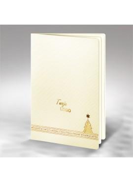 Kartka Świąteczna z Subtelnym Motywem Świątecznym FS520