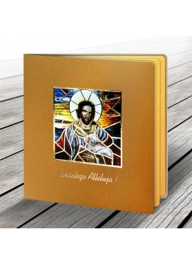Kartka Świąteczna z Motywem Jezusa Trzymającego Baranka W531