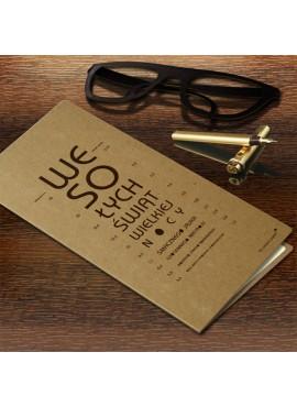 Kartka Świąteczna Eco Design z Życzeniami w Formie Tablicy do Badania Wzroku W371